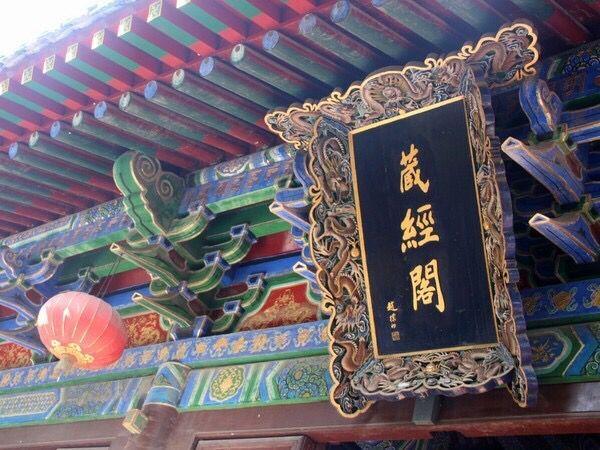 【洛阳出发】 龙门石窟少林寺一万博最新版本下载 (观武术表演 赏千年遗址)
