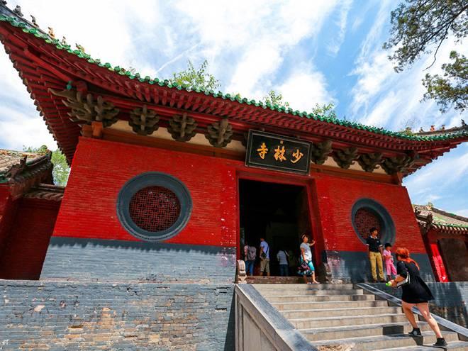 【郑州出发】 少林寺三皇寨一万博最新版本下载 习武少林